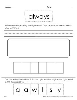 Sight Words - Level 2