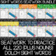 Dolch Sight Words Yearlong Activity Packs Bundle {ALL leve