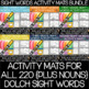 Dolch Sight Words Yearlong Activity Packs Bundle {ALL levels PLUS Nouns}