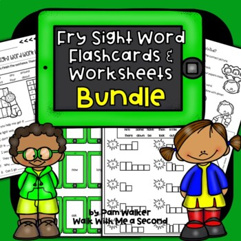 Sight Words on the Tablet BUNDLE