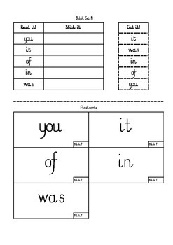 Dolch Sight words Set 1 worksheets