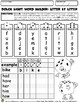 Dolch SightWord Builder Letter-by-Letter-Level B Book1 Grades-K-3