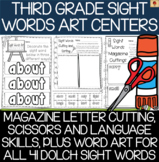 Third Grade Sight Words Art and Scissors Centers