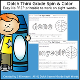 Dolch Third Grade Spin & Color