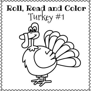 Dolch Turkey Sight Word Game