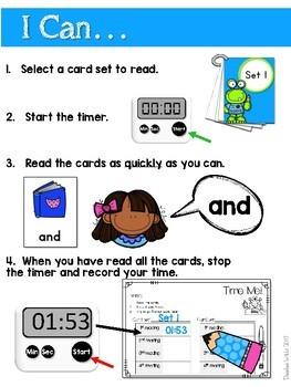 Sight Word Fluency  Back to School