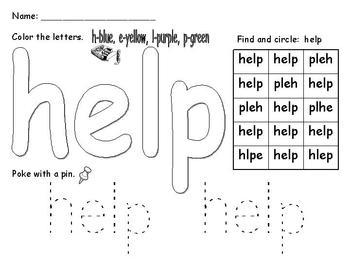 Dolch Word List: Color, Poke, Stamp Pre-Primer and Primer
