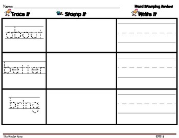 Dolch Word List Grade 3 ** Word Work Stamp and Write