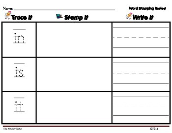 Dolch Word List * Pre-Primer Level *** Word Work Stamp & Write