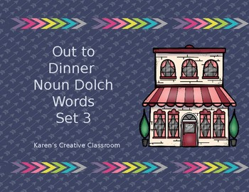 Dolch Word Nouns Set 2 Competition Game
