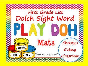Dolch Word Play Doh Mats--First Grade List