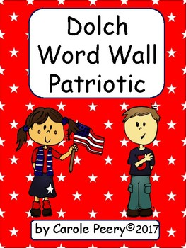 Dolch Word Wall Patriotic