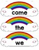 Dolch Word Wall Shaped Cards & Large Flashcards - Rainbows - 3 per page