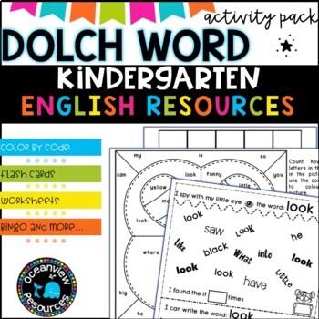 Dolch Word Activity packs BUNDLE k-Grade 3.