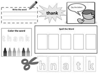 Sight Words 1st Grade: Activity Sheet/Word + Matching Cards.