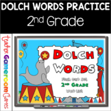 Dolch Words - 2nd Grade - Flash Card Set (Circus Theme)
