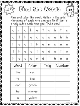 Sight Words - Printables, Games and Flashcards Pack 1
