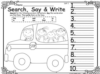 Dolch Words- Back to School Search, Say & Write