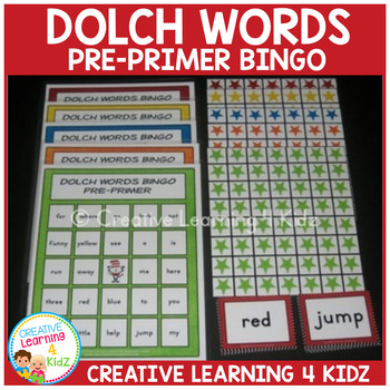 Dolch Words Bingo Pre-Primer