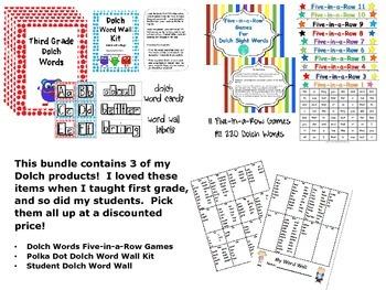 Dolch Words Bundle Grades K-3