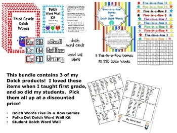 Dolch Words Bundle Grades K-3