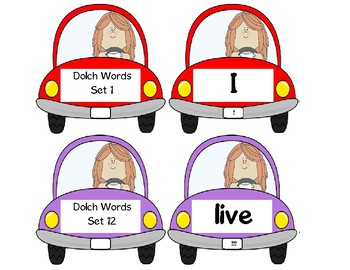 Dolch Words Flashcards Shapes - Girl Driving