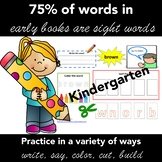 Dolch Words KINDERGARTEN: Task Card for Each Word + Matchi