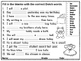 Dolch Words NO PREP Fill In The Blanks Worksheets