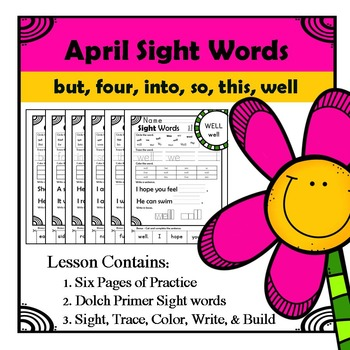 Sight Words Practice