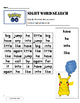 Dolch Words BUNDLE Pre-Primer to Grade 1 -WORD SEARCH -Pokémon Go! Theme