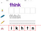 Dolch Words Printable Activity: Cut & Paste Letter Words - 220 Pages