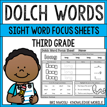 Dolch Words - Sight Word Focus Sheets - Third Grade