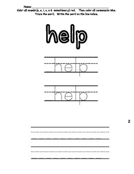 Dolch Words Worksheets: Color Vowels & Consonants, Trace 2X, Write 2X - 220 Pgs