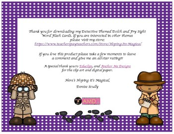 Dolch and Fry Sight Word Flash Cards~ Purple Polka Dot Detective