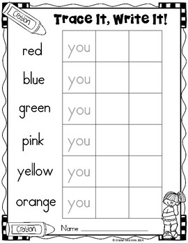 Dollar Deal! Sight Word of the Week (14 Activities for the Sight Word YOU)