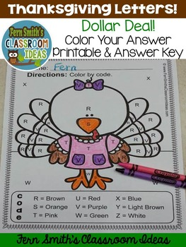 Thanksgiving Color By Code Know Your Letters - Dollar Deal