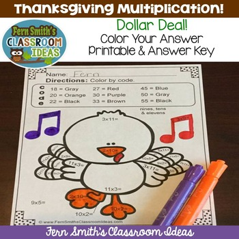 Color By Numbers Thanksgiving Math Multiplication Dollar Deal