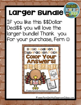 Thanksgiving Color By Numbers Thanksgiving Math Subtraction - Dollar Deal