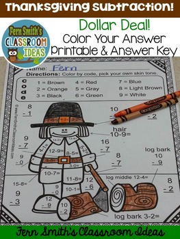 Color By Numbers Thanksgiving Math Subtraction - Dollar Deal