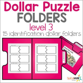 Dollar Puzzle Folders - Level 3