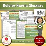 Dolores Huerta Glossary & Poster Set