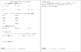 Domain, Composition of Functions, Inverses A