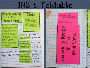 Domain & Range Real-World Foldable, INB, Practice, Exit Ticket