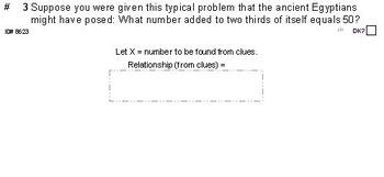 Domains of HS ALGEBRA UNIT: WORD problems (4 worksheets; 7