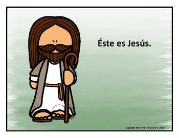 Domingo de Ramos freebie - Jesús va a Jerusalén
