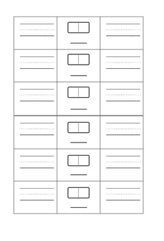 Domino One More, One Less Worksheet