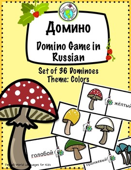 Dominoes Game in RUSSIAN with COLORS Set of 36