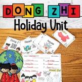 Dong Zhi Holidays Around the World Unit Study