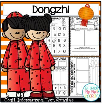 Dong Zhi...Holidays Around the World!