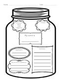 Donovan's Word Jar Activity Sheet